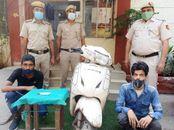 जेल से बाहर निकलने के बाद भी नहीं सुधरे, पुलिस चैकिंग में पकड़े गए दो बदमाश|दिल्ली + एनसीआर,Delhi + NCR - Dainik Bhaskar