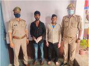 थाना रोरावर में भरे बाजार चाकुओं से गोदकर की थी हत्या, 1.25 लाख के लेनदेन का था मामला|अलीगढ़,Aligarh - Money Bhaskar