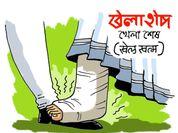 बंगाल में वोटों की ऑक्सीजन नहीं मिलने से खेला तो खत्म, पर अभी यूपी में राम मंदिर बन रहा है, अगले साल जयश्री राम भी बोला जाएगा|चुनाव 2021,Election 2021 - Money Bhaskar