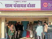 ग्राम पंचायतों के बैंक खातों पर सरपंच नहीं चाहते सरकार का नियंत्रण इसलिए 375 पंचायतों पर लगाया ताला, नियम वापस लेने की मांग की|सीकर,Sikar - Dainik Bhaskar