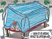 सदर में मरीजों को वेंटिलेटर लगाकर छोड़ दिया रिम्स में नर्सें दवा दे रहीं, बुलाने पर नहीं आते डॉक्टर|रांची,Ranchi - Dainik Bhaskar