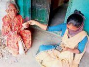 सखियां बनीं बैंक, मजदूरी, पेंशन और बोनस ही नहीं मानदेय राशि भी दे रहीं|कांकेर,Kanker - Money Bhaskar