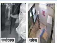 सन्नाटे में 3 एटीएम में सीरियल अटैक, हर जगह एक ही नकाबपोश; पैसे नहीं निकलने पर सिर्फ मशीन तोड़कर भाग गया|रायपुर,Raipur - Money Bhaskar