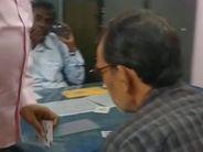 छिंदवाड़ा के जल संसाधन विभाग कार्यालय में ताश खेल रहे कर्मचारियों का वीडियो आया सामने, अधिकारी बोले- होगी जांच छिंदवाड़ा,Chhindwara - Money Bhaskar