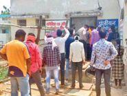 मेडिकल काॅलेज रायपुर ने 3 दिन तक सैंपल भेजने से मना किया|बलौदाबाजार,Balodabazar - Dainik Bhaskar