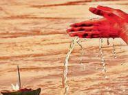 चैत्र अमावस्या आज श्राद्ध से तृप्त होंगे पितर, स्नान; पीपल की पूजा और दान का विशेष महत्व|धनबाद,Dhanbad - Dainik Bhaskar