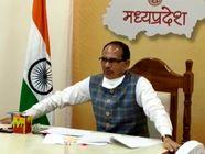 मप्र की नई शिक्षा नीति के क्रियान्वयन के लिए विप्रो समूह बनेगा नॉलेज पार्टनर|भोपाल,Bhopal - Dainik Bhaskar