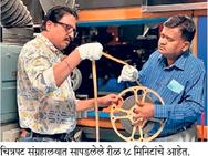 मीनाकुमारींच्या स्मृतिदिनी पुण्यात सापडले 'पाकिजा'चे मूळ रीळ|पुणे,Pune - Divya Marathi
