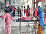 2 घंटे बाद अस्पताल बंद, मरीज परेशान; वार्ड बाॅय, ट्राॅलीमैन नदारद, परिजन खींच रहे हैं ट्राॅली|अजमेर,Ajmer - Dainik Bhaskar