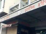 कागजी साबित ना होजाए चिरंजीवी योजना, एक सप्ताह में एक भी मरीज को निजी अस्पताल में नहीं मिला लाभ, मरीज दर-दर भटकने को मजबूर|कोटा,Kota - Dainik Bhaskar