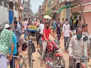 लॉकडाउन में दुकानें लॉक, लेकिन 4 घंटे तक फल-सब्जी मंडियों में रही ग्राहकों की कतार मुजफ्फरपुर,Muzaffarpur - Dainik Bhaskar