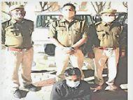 1.50 लाख के जाली नाेटाें के साथ आरोपी गिरफ्तार, परिवार पहले ही जेल में बंद है|पाली,Pali - Dainik Bhaskar