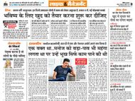 लाइफ एंड मैनेजमेंट की इस हफ्ते की ताजा खबरें सिर्फ एक क्लिक पर... लाइफ एंड मैनेजमेंट,Life & Management - Dainik Bhaskar