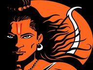 सिया राम मय सब जग जानी, राम सभी के हैं और सब राम के|अहा जिंदगी,Aha Zindagi - Dainik Bhaskar