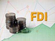 अप्रैल से सितंबर के दौरान FDI में 15% की बढ़ोतरी, 6 महीने में 30 बिलियन डॉलर का निवेश|इकोनॉमी,Economy - Dainik Bhaskar