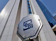 सेबी ने NDTV के प्रमोटर्स प्रणय राय और राधिका राय पर शेयर बाजार में प्रवेश करने से 2 साल की रोक लगाई|इकोनॉमी,Economy - Dainik Bhaskar