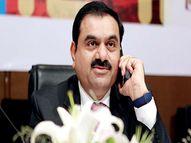हर दिन जोड़े 458 करोड़ रुपए, कंपनी के शेयरों ने निवेशकों को दिया 552% तक का रिटर्न|इकोनॉमी,Economy - Dainik Bhaskar