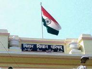 बिहार विधान परिषद में कांग्रेस दल के नेता का पद 6 मई से ही खाली; 4 नाम हैं, लेकिन कुछ तय नहीं|पटना,Patna - Dainik Bhaskar