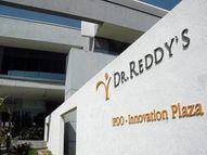 ग्लेनमार्क के कई दवा ब्रांड का अधिग्रहण करेगी डॉ. रेड्डीज लैबोरेट्रीज, दोनों कंपनियों में हुआ समझौता|इकोनॉमी,Economy - Dainik Bhaskar