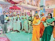 नंदीश्वर दीप विधान में कोरोना महामारी से मुक्ति के लिए भगवान का किया अभिषेक|भिंड,Bhind - Dainik Bhaskar