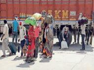 लॉकडाउन के डर से प्रवासी मजदूर फिर लौटने लगे अपने गांव, बोले- यहीं रहकर करेंगे काम|छतरपुर (मध्य प्रदेश),Chhatarpur (MP) - Dainik Bhaskar