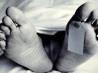 महोबा रोड पर एक्सीडेंट में घायल युवक की इलाज के दौरान मौत|छतरपुर (मध्य प्रदेश),Chhatarpur (MP) - Dainik Bhaskar