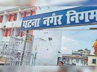 सफाई कर्मचारी और कूड़ा उठाव वाली टीम लाेगों से पूछेगी सवाल, निगम पूछ रहा 7 सवाल|पटना,Patna - Dainik Bhaskar