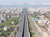 एम्स एलिवेटेड रोड आज से चालू, सीएम करेंगे उद्घाटन; बेली रोड से जोड़ने का भी प्लान|पटना,Patna - Dainik Bhaskar