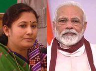 PM मोदी बोले- निधन की खबर सुन पीड़ा हुई; राजे ने लिखा- संगठन में हुए खालीपन को भरना आसान नहीं होगा|जयपुर,Jaipur - Dainik Bhaskar