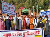 रैली निकाल कर किया जागरूक, प्रार्थना कर मांगी दुआ अजमेर,Ajmer - Dainik Bhaskar