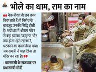 PM बोले- कोरोना ने काफी कुछ बदला, पर यहां की शक्ति-भक्ति नहीं बदली; यही अविनाशी काशी|वाराणसी,Varanasi - Dainik Bhaskar