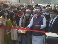 एम्स- दीघा एलिवेटेड रोड आज से लोगों के लिए खुला, सीएम नीतीश कुमार ने किया उद्घाटन, 1289.25 करोड़ की आई है लागत|पटना,Patna - Dainik Bhaskar