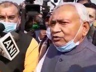 बस बातचीत नहीं होने से है सब दिक्कत, बिहार में तो 2006 में ही बदल गया था सिस्टम|पटना,Patna - Dainik Bhaskar