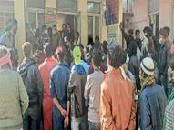 परिजनाें ने लगाया आरोप, कप्तान की हत्या कर शव को फंदे पर लटकाया अजमेर,Ajmer - Dainik Bhaskar