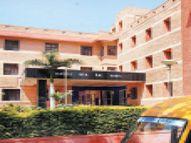 आरपीएससी की शिकायत पर दर्ज मामले में एसीबी की एफआर मंजूर अजमेर,Ajmer - Dainik Bhaskar
