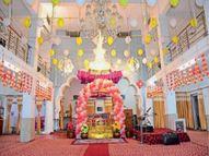 गुरुनानक देव का 551वां प्रकाश पर्व आज, नहीं निकलेगी शोभायात्रा|सागर,Sagar - Dainik Bhaskar