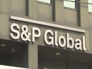 S&P ग्लोबल करेगी IHS मार्किट का अधिग्रहण, शेयरों की अदला-बदली के जरिये होगा 44 अरब डॉलर के सौदे का भुगतान|इकोनॉमी,Economy - Dainik Bhaskar