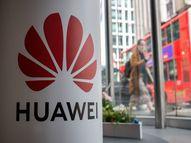 ब्रिटिश टेलीकॉम कंपनियों पर हुवावे 5G किट के इस्तेमाल पर लगी रोक|इकोनॉमी,Economy - Dainik Bhaskar