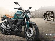 यामाहा ने लॉन्च किया FZS FI मोटरसाइकिल का विंटेज एडिशन, जानिए रेगुलर मॉडल की तुलना में कितनी महंगी पड़ेगी|बिजनेस,Business - Money Bhaskar