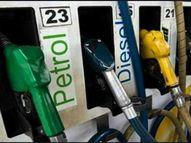 IOC ने देश का पहला 100 ऑक्टेन पेट्रोल लांच किया, भारत इस प्रीमियम ग्रेड फ्यूल वाले सिर्फ 6 देशों के क्लब में हुआ शामिल|इकोनॉमी,Economy - Money Bhaskar