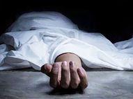 मुंबई के फाइव स्टार होटल में संदिग्ध परिस्थितियों में हुई 50 साल की महिला सिंगर की मौत|महाराष्ट्र,Maharashtra - Dainik Bhaskar