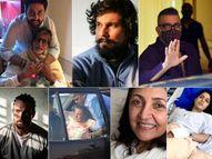 राहुल रॉय हुए खतरे से बाहर, अमिताभ बच्चन से लेकर संजय दत्त तक ये 10 सितारे भी इस साल रहे हैं अस्पताल में भर्ती|बॉलीवुड,Bollywood - Dainik Bhaskar