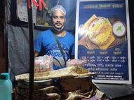 फाइव स्टार होटल का शेफ नौकरी जाने के बाद सड़क किनारे बेच रहा बिरयानी, सोशल मीडिया पर उनके जज्बे की हो रही तारीफ|लाइफस्टाइल,Lifestyle - Dainik Bhaskar