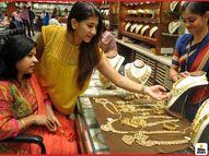 सोने की कीमतें 90 रुपए बढ़कर 48,657 रुपए प्रति 10 ग्राम तक पहुंची; चांदी 34 रुपए गिरकर 63,164 रुपए प्रति किग्रा हुई|मार्केट,Market - Money Bhaskar