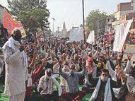 मासाखाेर और फल विक्रेताओं की मांगाें काे लेकर विधायक प्रमाेद विज ने मांगा चार दिन का समय|पानीपत,Panipat - Dainik Bhaskar