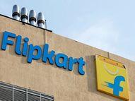 फ्लिपकार्ट को वित्त वर्ष 2020 में हुआ सवा तीन हजार करोड़ रुपए का घाटा, लेकिन आय में हुई 12% की बढ़ोतरी|इकोनॉमी,Economy - Money Bhaskar