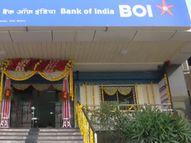 बैंक ऑफ इंडिया करेगा BOI AXA इन्वेस्टमेंट मैनेजर्स और BOI AXA ट्रस्टी सर्विसेज का अधिग्रहण, दोनों में 49% हिस्सेदारी खरीदेगा|बिजनेस,Business - Dainik Bhaskar