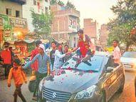 ड्रग्स तस्करी में गिरफ्तार शख्स जमानत पर बाहर आया, खुशी के मारे परिजनों ने जश्न मनाकर किया स्वागत|महाराष्ट्र,Maharashtra - Dainik Bhaskar