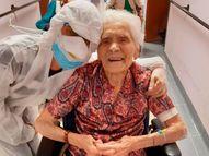 इटली में 101 साल की मारिया ने तीन बार कोरोना को मात दी, डॉक्टर बोले इस उम्र में इतनी जल्दी ठीक होते किसी को नहीं देखा|लाइफस्टाइल,Lifestyle - Dainik Bhaskar
