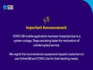 सिस्टम में गड़बड़ी से बंद हुआ ऐप, बैंक ने फेक साइट्स से सावधान रहने को कहा|बिजनेस,Business - Dainik Bhaskar